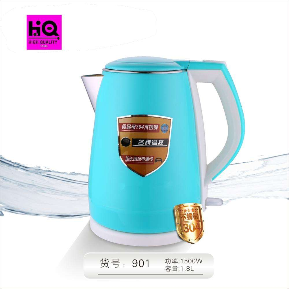 1.5L/1.8L/2.0L 2.0l hot sale automatic cordless stainless steel portable electrical water tea boiler