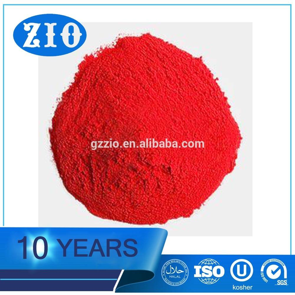 Cochineal/ cochineal carmine acid red 18 / cochineal red with CAS NO 2611-82-7