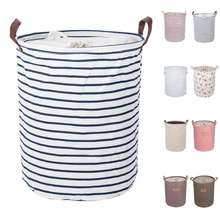 customize Laundry Basket Drawstring Waterproof Cotton Linen Collapsible Storage Basket