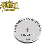 3.6v lithium ion battery LIR2450 rechargeable button cell battery