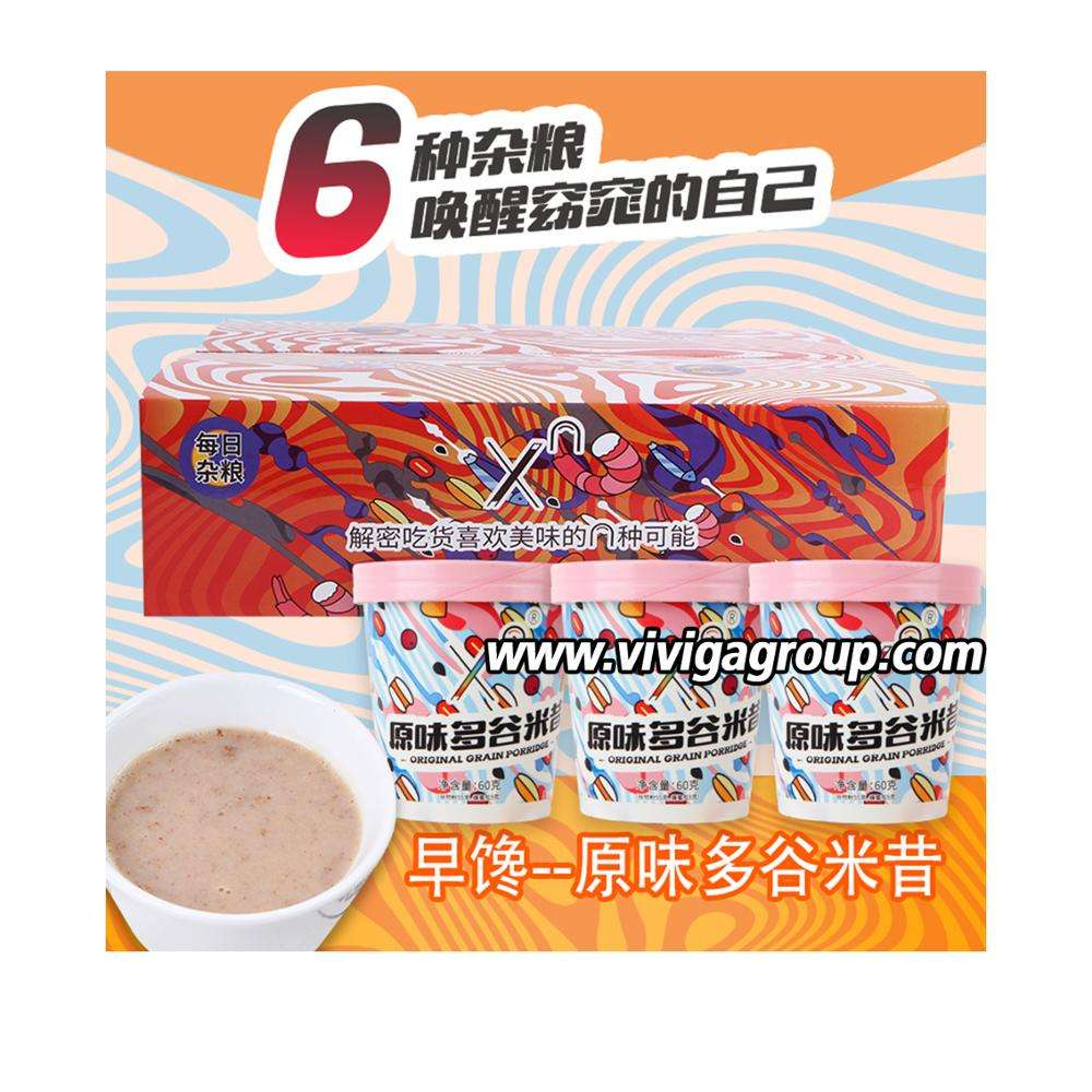 Wholesale Delicious Multi-glutamine Breakfast healthy foods