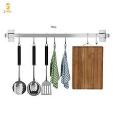 High Quality Stainless Steel Kitchen Utensil Rack Holder Metal Wall Hanging Storage Hook