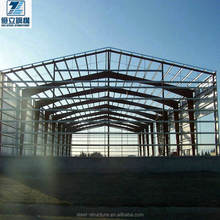 Qingdao Yili prefabricated industrial steel structure shed for workshop factory building