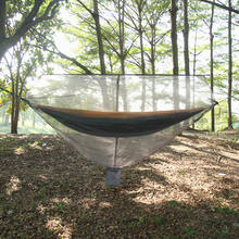 Detachable Hammock Mosquito Net for Outdoor Activities