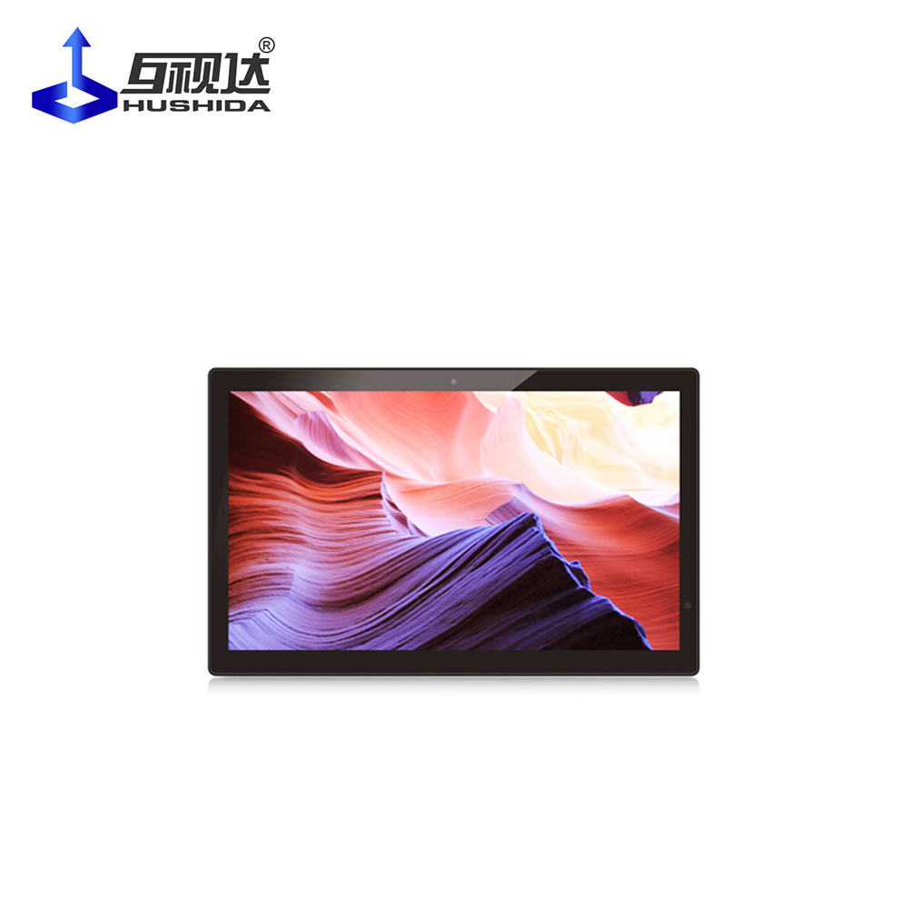 21,5 inch lcd touch screen desktop flip up-lcd-monitor quad core android pc