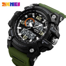 skmei 1283 military digital fashion jam tangan watches men wrist sports custom oem watch