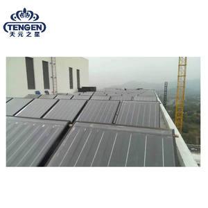 Guangzhou swimming pool solar water heater system