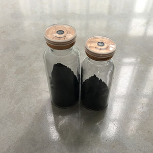 High purity multi-walled carbon nanotubes powder