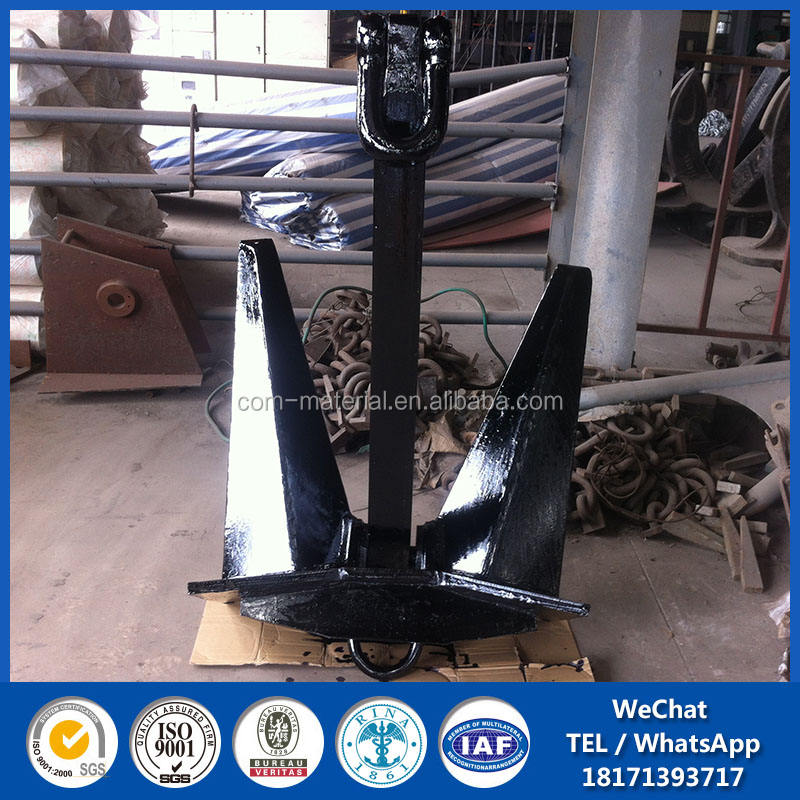 High Quality Pool Anchor With Marine Ship Boat Vessel