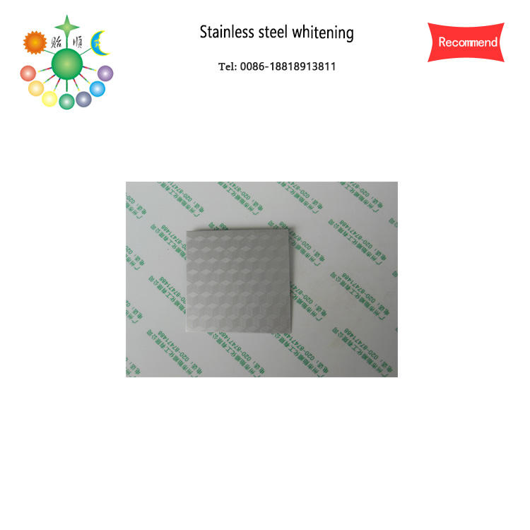 Stainless steel wash white detergent Whitening agent Strong dirt removal oxide film preparation