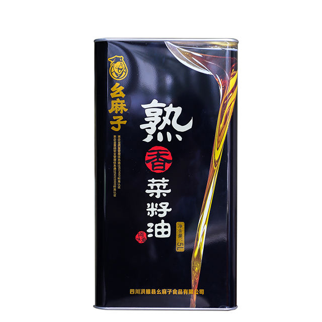 Factory Supply Refined Canola Oil For Sale