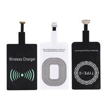 High Quality Compatible Coil Fast Charging Qi Wireless Charger Receiver Charging Adapter Receptor Receiver for All Mobile Phone