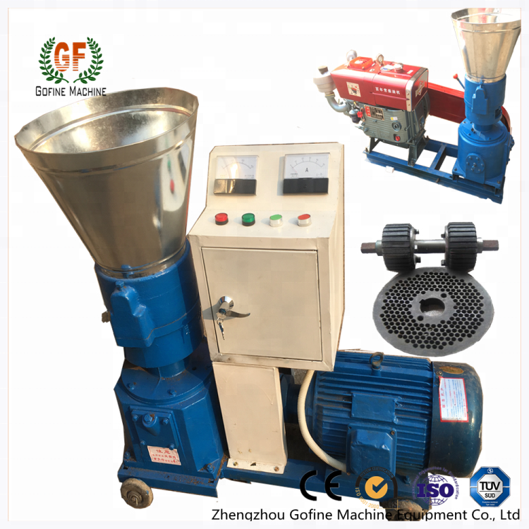 Hot Sale Professional Animal Feed Pellet Machine