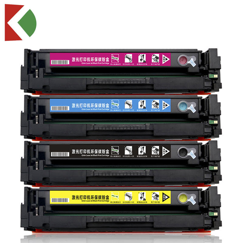 China Color Laserjet Pro China Color Laserjet Pro Manufacturers