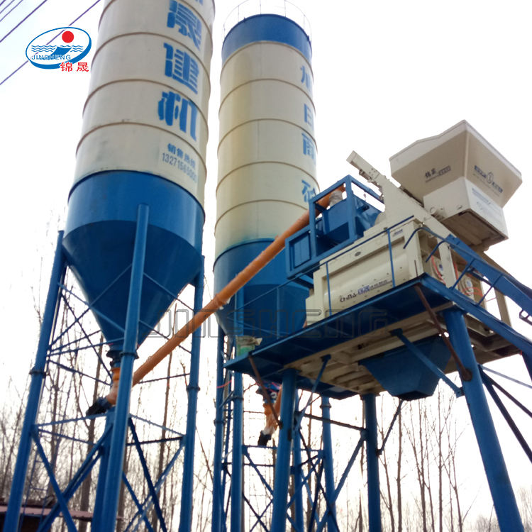 Fully automatic portable readymixed skip hoist hopper concrete batch plant