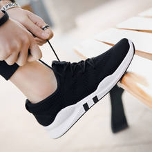 Wholesale High Quality Low-top Casual Soft Bottom Students Leisurely Breathable Sports Running  man Casual Sneakers Shoes
