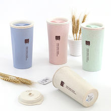 Wholesale Gift Wheat Straw Custom Logo Portable Office Double-Layer Coffee Cup