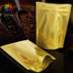 zipper top metalized stand up pouch coffee packaging