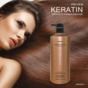 China professional supplier wholesale MEIDU brand brazilian keratin hair treatment cream