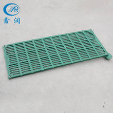 Factory High Quality Animal Husbandry Pig Plastic Slat Floor
