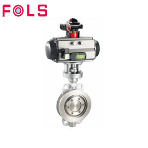 pneumatic control triple-eccentricity metal hard sealing butterfly valve