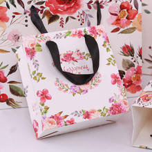 2019 wholesale fashion flower printing bridesmaid gift wedding paper shopping bag with handles