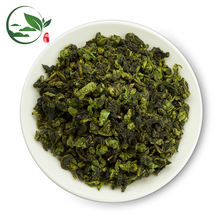 China Spring Anxi Grade Traditional 2A Anxi Tie Guanyin Oolong Tea/Tieguanyin Tea/Goddess of Mercy Oolong Tea
