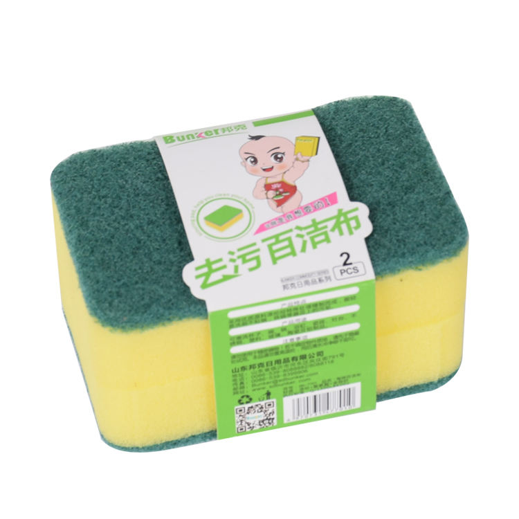 co2 scrubber car cleaning sponge scrubbers