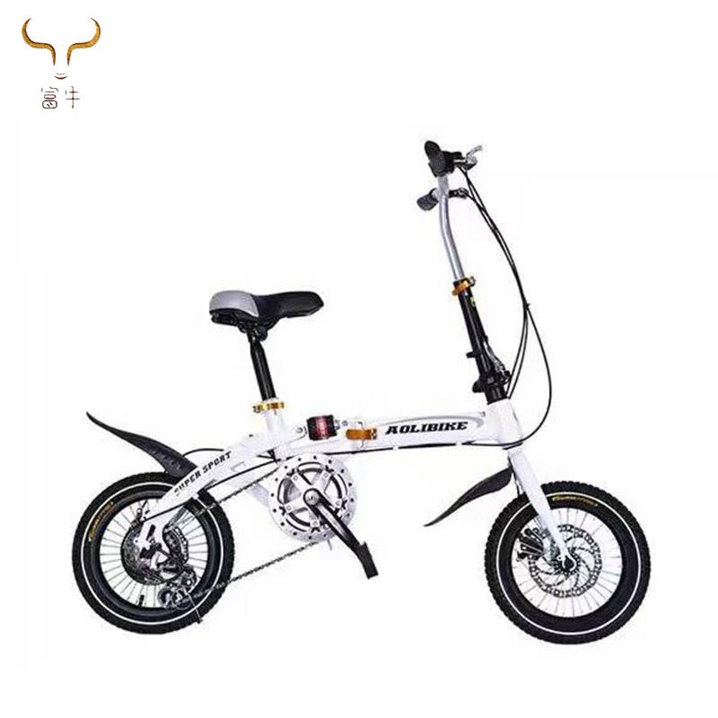 Factory japan cheap folding bicycles,alibaba lightweight Folding bike from Japan Mini bicycle,21 speeds aluminum Folding bike