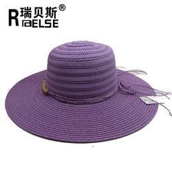 Sweet Style Summer Beach Design Paper Sun Straw Boater Hat F