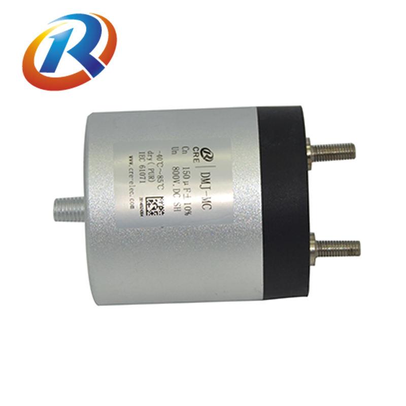 Быстрый Поставщик цепи постоянного тока преобразователя частоты высоковольтный конденсатор