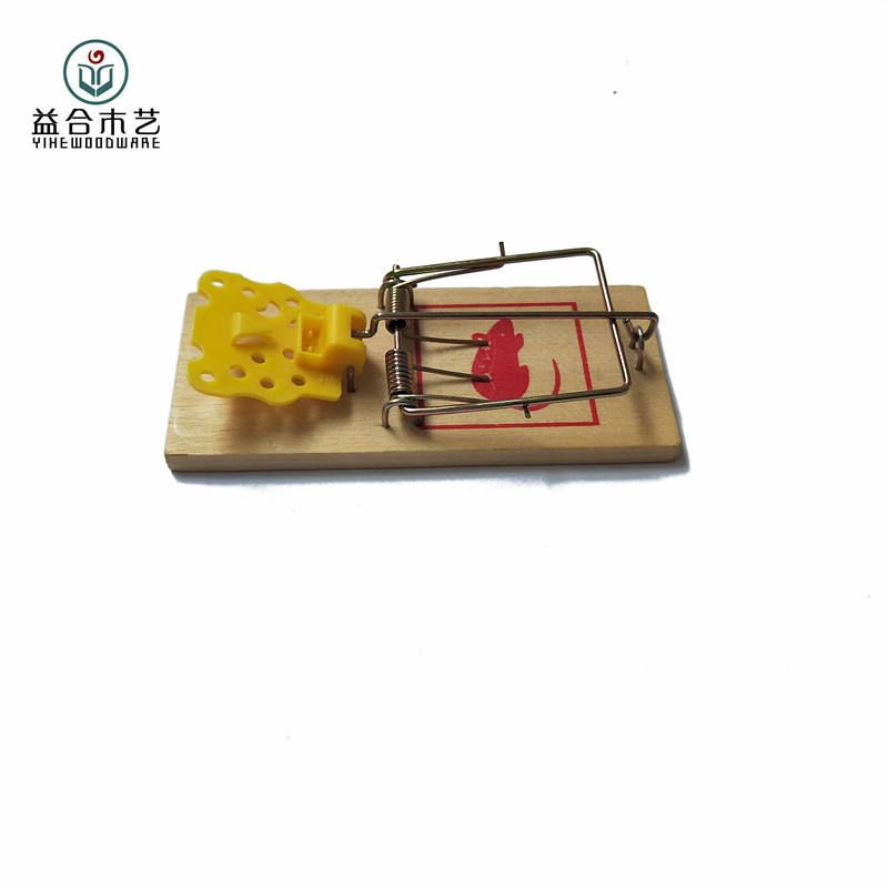Humane wooden mouse trap rat trap with yellow plastic pedal