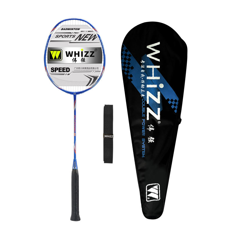 S8 WHIZZ 2 Player Badminton Racquets Set Double Rackets Carbon Shaft Badminton Racket Set