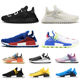 Wholesale Human Race Running Shoes For Men Runner Sports Sneakers Casual Trainers