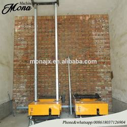 cement plastering machine for inside wall|Commercial small indoor  automatic plastering machine