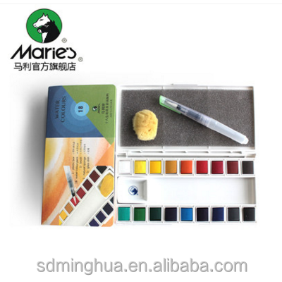 China Marie's 18colors solid watercolor set cake watercolor set 18colors set