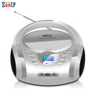 Cheap Portable CD Boombox/Boombox CD player with FM radio