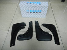 Mud guard Flap for S40