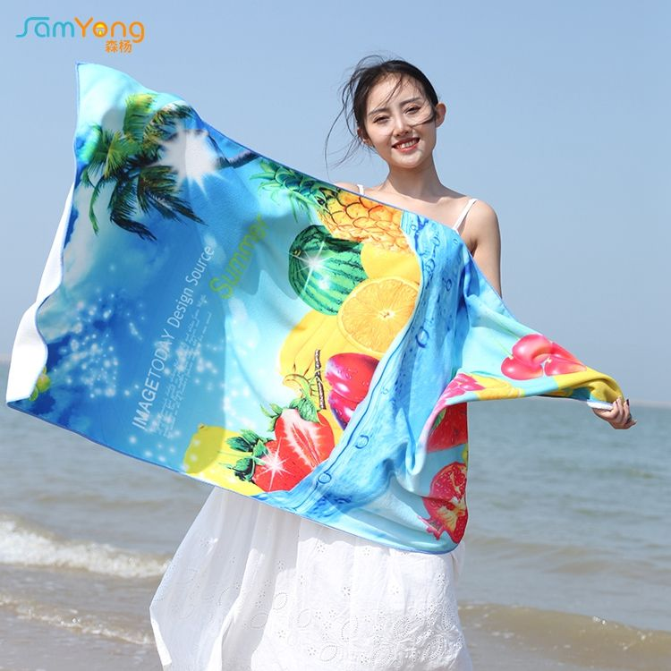 Digital Printing Personalized Microfiber Beach Towel