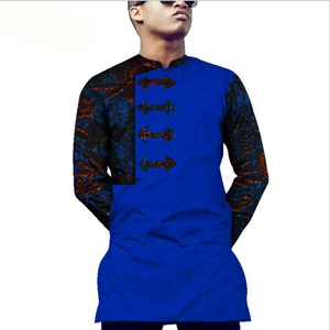 African clothing/Dashiki printing shirt/Bazin Riche African traditional shirt