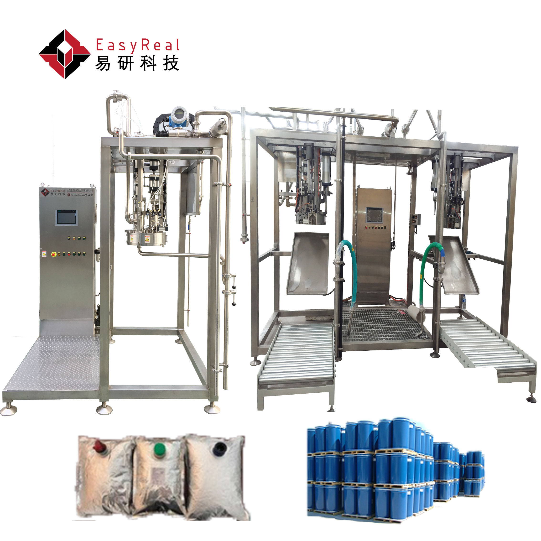3 to 220 Liter aseptic bag filling machine for fruit juice paste pulp bag in box drum filler aseptic bag filling machine system