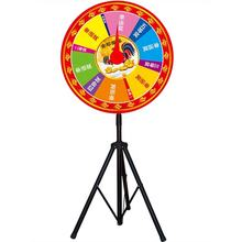 No Moq Limited wholesale promotional advertising prize wheel of fortune