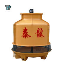 High Quality FRP Counter Flow cross flow cooling tower fan cool water towers