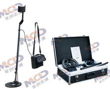 High Quality Falcon Minel Metal Detector Underground