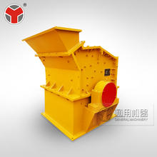 High Efficiency Fine impact Crusher Hot selling in India