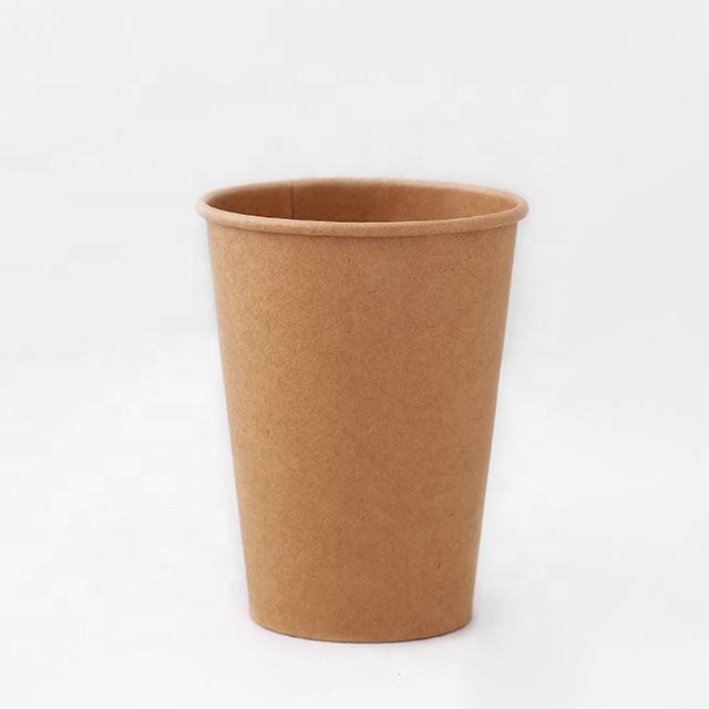 12oz Custom Design Single Wall Kraft Paper Cup Coffee Cup Manufacturer