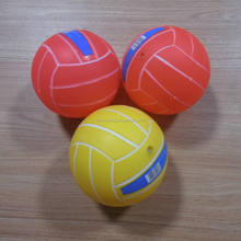 2015 hot-sale pvc colorful beach ball water polo ball toy ball