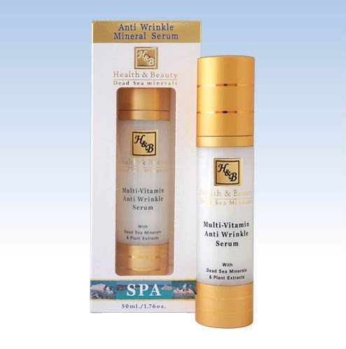 Real Israel Dead Sea Anti-wrinkle Serum Cream Cosmetics Products Beauty Personal Face Skin Care Anti Aging Mineral