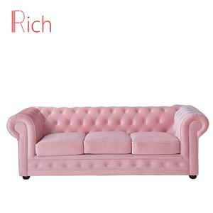 WholeSale Furniture Factory Direct Velvet Cheterfield Sofa Living Room Couch Furniture