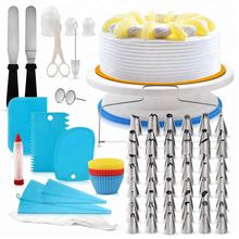 Amazon  service FBA delivery Cake Decorating Supplies kit including cake turntable set decorating set